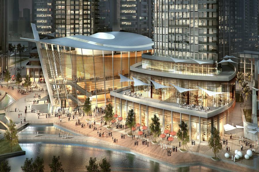 Dubai Opera District Downtown