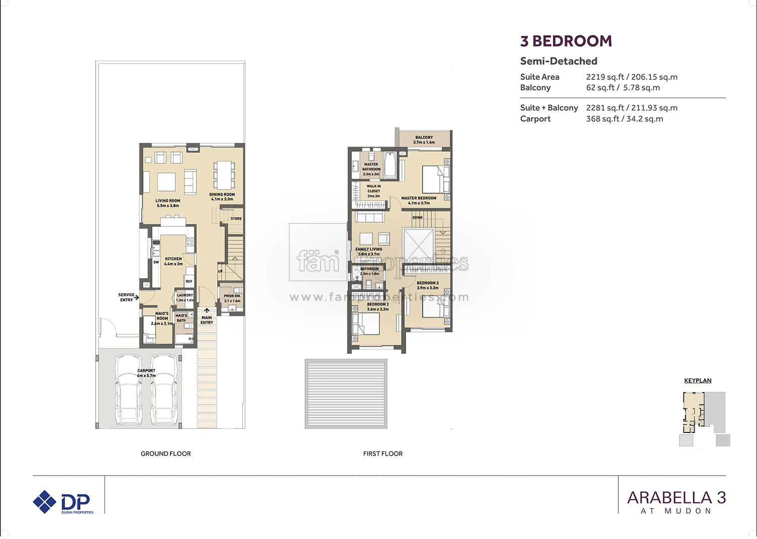 Floor plans arabella townhouses dubai land by dubai for 5 bedroom townhouse floor plans