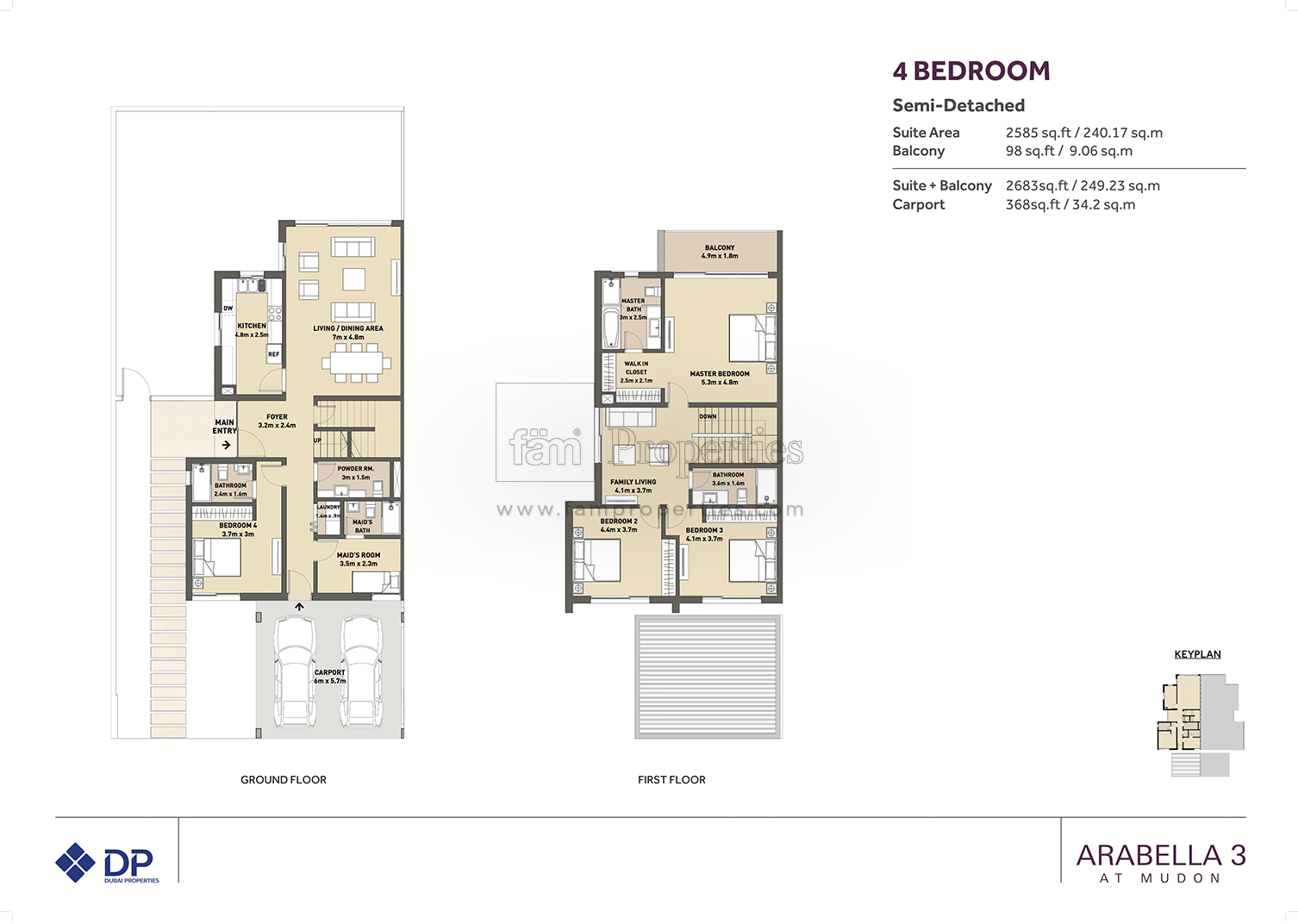 Floor plans arabella townhouses dubai land by dubai for Four bedroom townhomes