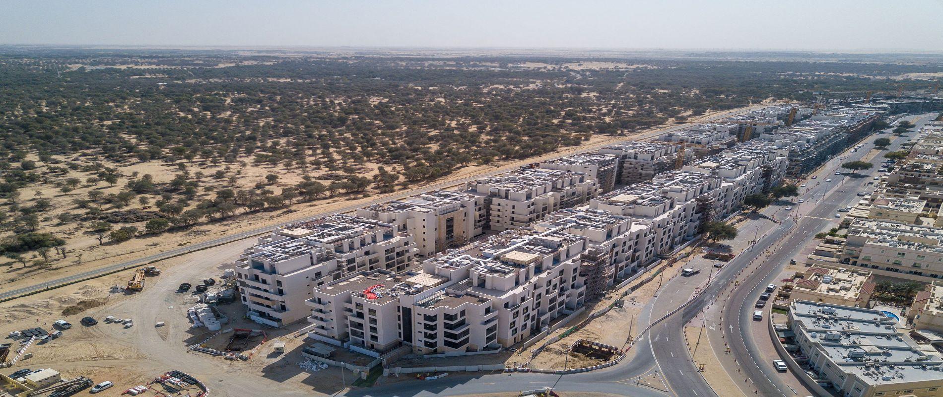 Al Multaqa Avenue